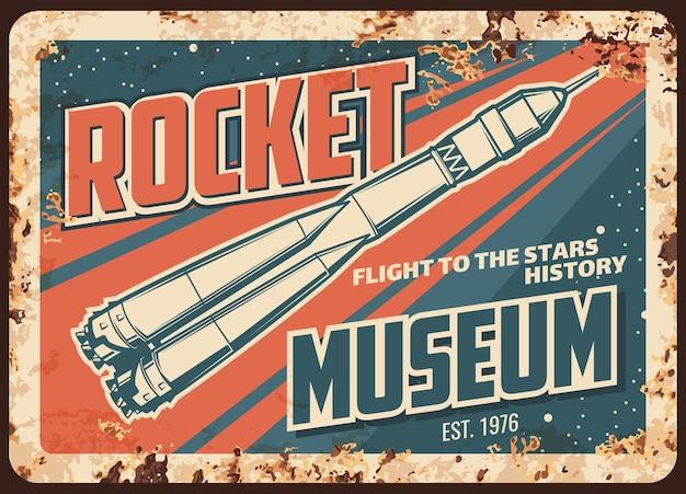 Rocket museum rusty metal plate