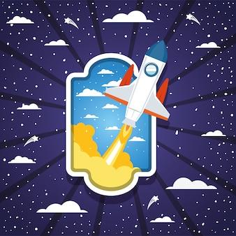 雲の上のロケットとストライプ