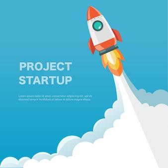 フラットスタイルのロケット船。宇宙ロケット打ち上げ。プロジェクトの立ち上げと開発プロセス。革新的な製品、創造的なアイデア。管理。