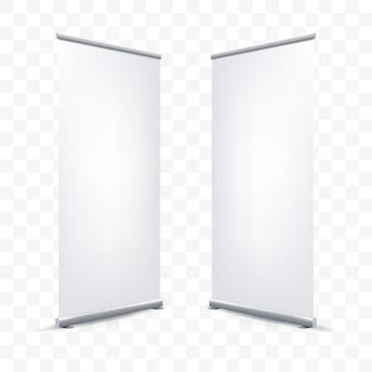 Свернуть баннер белый пустой Premium векторы