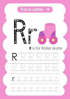 子供のためのローラースケートトレースラインの書き込みと描画の練習用ワークシート