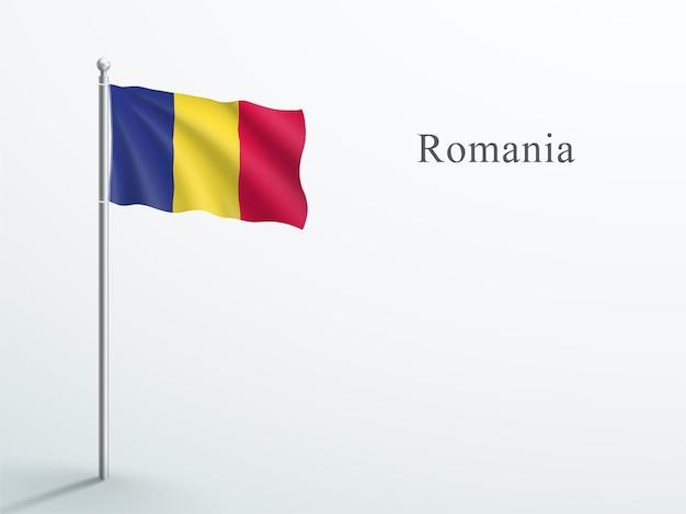 철강 깃대에 루마니아 국기 3d 요소를 흔들며