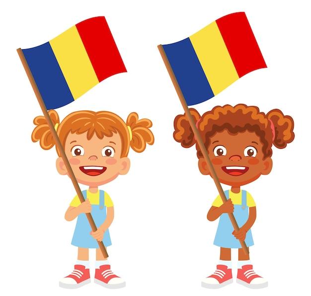 手にルーマニアの旗。フラグを所持する子供は。ルーマニアベクトルの国旗