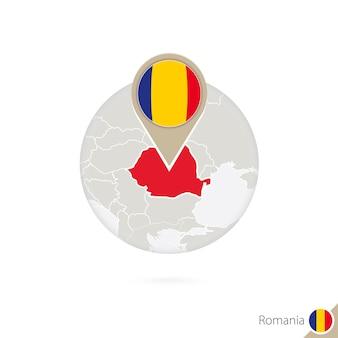 루마니아 지도 및 원 안에 플래그입니다. 루마니아의 지도, 루마니아 플래그 핀입니다. 세계 스타일의 루마니아 지도. 벡터 일러스트 레이 션.