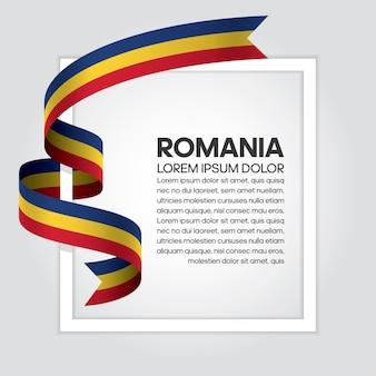 루마니아 리본 플래그, 흰색 배경에 벡터 일러스트 레이 션 프리미엄 벡터