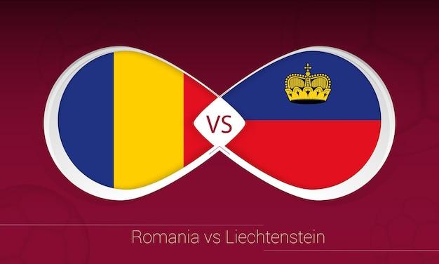 Румыния против лихтенштейна в футбольном соревновании, значок группы j. versus на футбольном фоне.