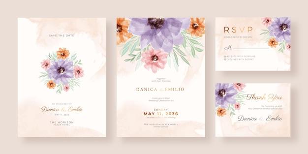 美しい花柄のロマンチックでエレガントな水彩の結婚式の招待状のテンプレート