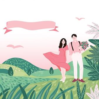 초원에 낭만적 인 커플