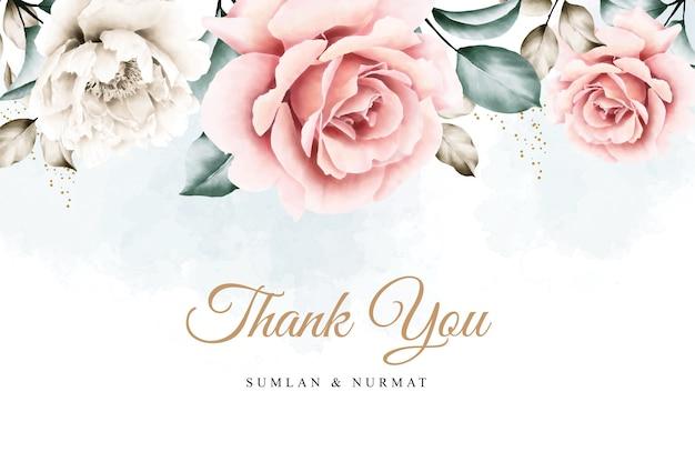 Романтическая цветочная акварель свадебная открытка