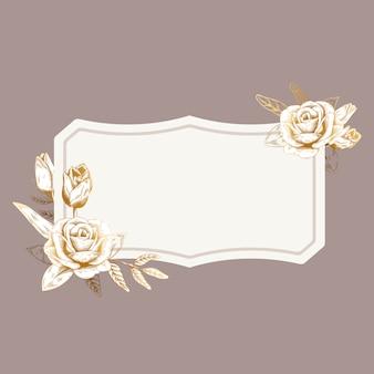 로맨틱 꽃 배지