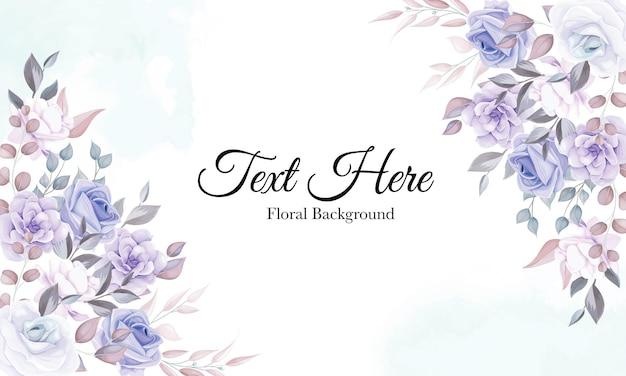 Романтический цветочный фон с фиолетовым цветочным декором