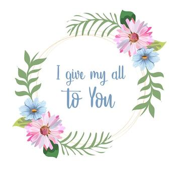 Romantic flower vector