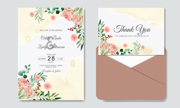 ロマンチックな花の結婚式の招待状のテンプレート