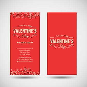 Романтическое приветствие вертикальное с текстом и милой линовкой