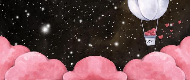 ロマンチックなイラスト。夜空にハートが飛んでいる熱気球。愛とバレンタインデーのイラスト。水彩イラスト。