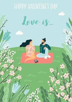 Романтическая иллюстрация с людьми.
