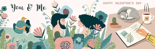 남자와 여자와 낭만적 인 삽화.