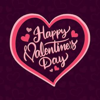 バレンタインデーのロマンチックなレタリング