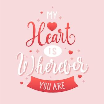 발렌타인 데이를위한 낭만적 인 글자