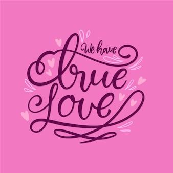 Романтическая надпись с сердечками