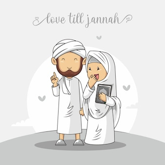 Romantic muslim couple with hand drawn islamic illustration vector