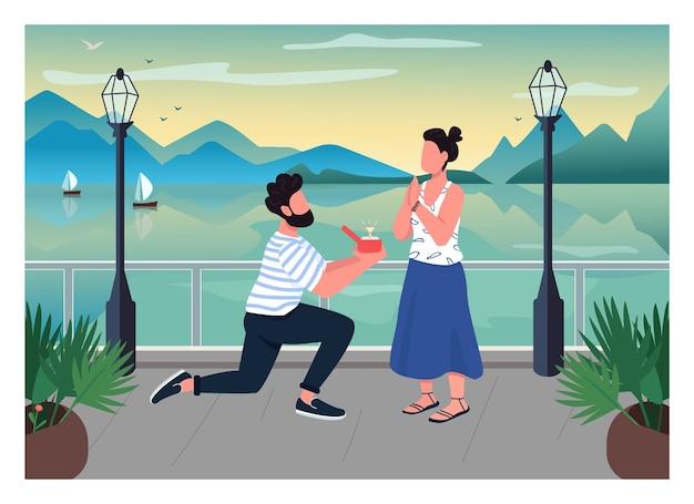 ロマンチックなプロポーズフラットカラーイラスト