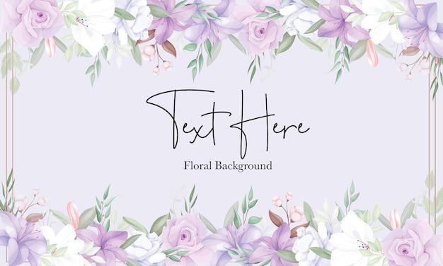 로맨틱 보라색 꽃 배경 템플릿