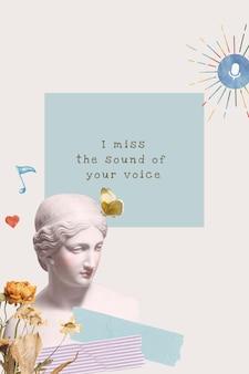 ロマンチックな引用ギリシャのソーシャルメディアバナー
