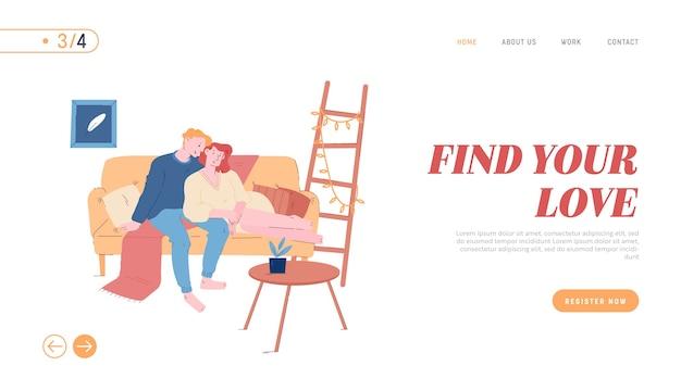 ロマンチックな関係、愛の暇な時間のウェブサイトのランディングページ