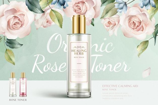 Романтическая реклама розового тонера с красивым акварельным розовым фоном бирюзового и розового цвета