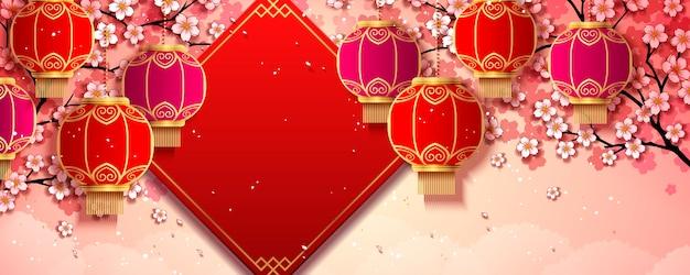 Romantic sakura background with hanging lanterns, lunar year banner