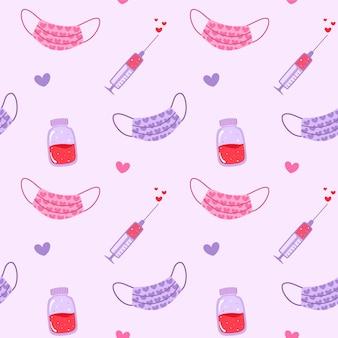 コロナウイルスの流行をテーマにしたロマンチックなシームレスな背景。ピンクの背景にフェイスマスク、注射器、ワクチンの形のセルフケア要素。テキスタイルの壁紙デザイン。ベクトルイラスト