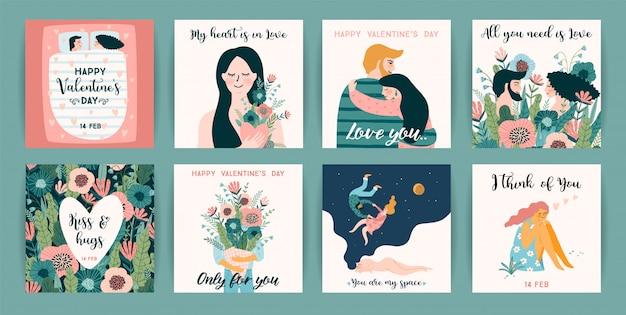 발렌타인 데이 및 다른 사용자를위한 귀여운 삽화의 로맨틱 세트.