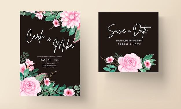 ロマンチックな甘い水彩ピンクの花の結婚式の招待カード