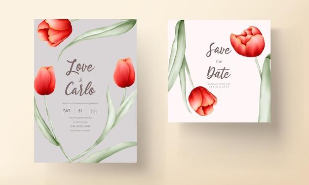 Романтическое свадебное приглашение с цветком тюльпана