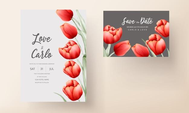 로맨틱 튤립 꽃 청첩장