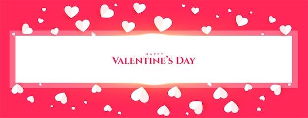 Романтический день святого валентина сердца баннер