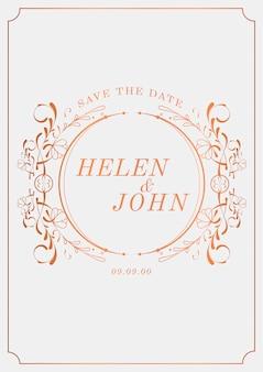 Романтический винтажный стиль модерн свадебный пригласительный билет вектор макет
