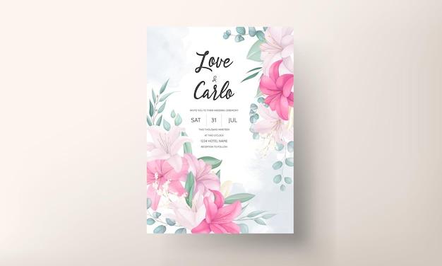 Романтическое свадебное приглашение с красивыми цветочными лилиями и листьями