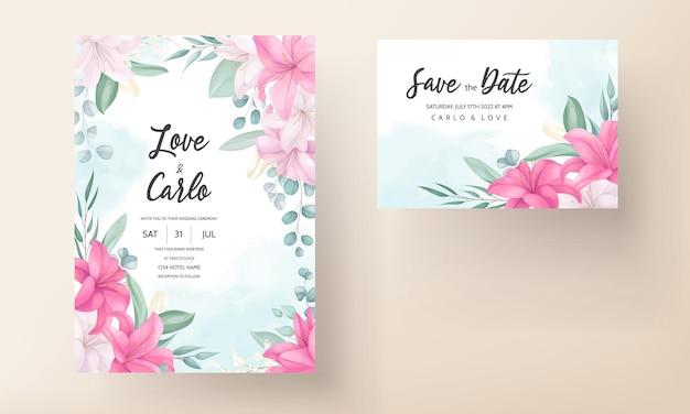 美しいユリの花と葉のロマンチックな結婚式の招待カード
