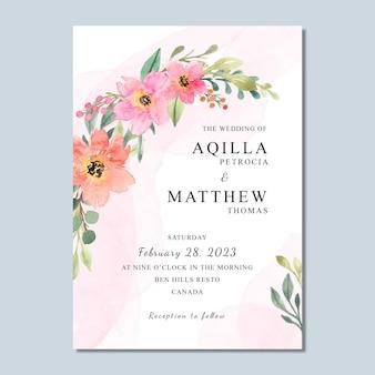 水彩花飾りのロマンチックな結婚式の招待カード
