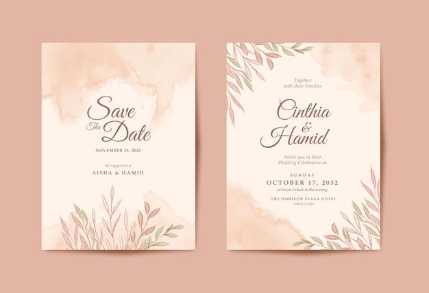 Романтическое свадебное приглашение с красивыми листьями акварель