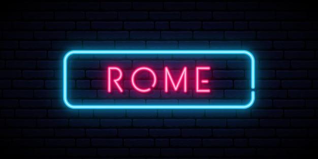 로마 네온 사인