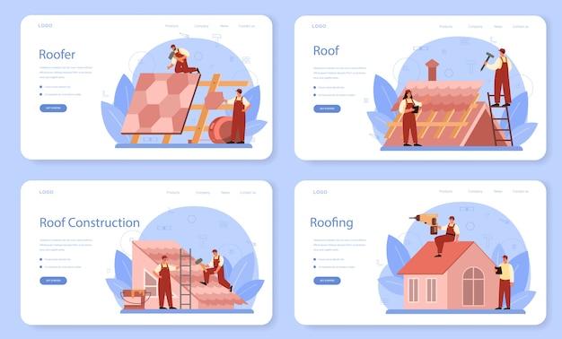 지붕 건설 노동자 웹 배너 또는 방문 페이지 세트