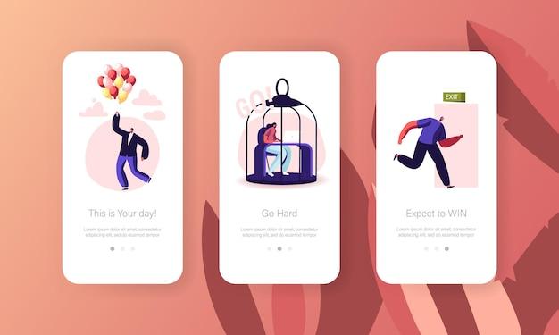 방 탈출 자유 모바일 앱 페이지 온보드 화면 템플릿 프리미엄 벡터