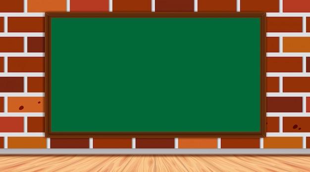 レンガの壁に黒板のある部屋