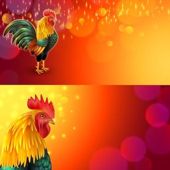 Rooster banner set