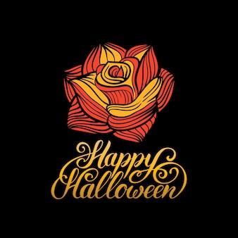 Роза иллюстрация с надписью happy halloween. фон кануна всех святых. праздничный логотип.