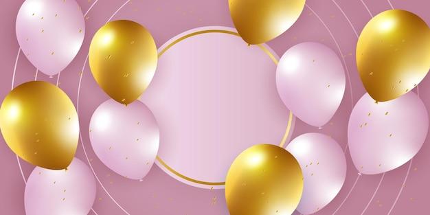 ローズピンクとゴールドホワイトの風船紙吹雪コンセプトデザインテンプレート休日幸せな日の背景セレ...