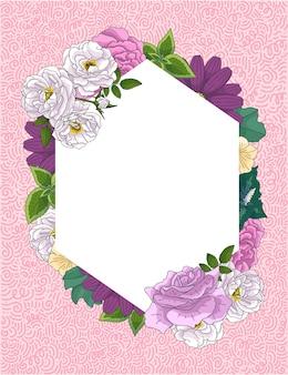 バラと緑の葉の花輪とフレーム。植物のエレガントな装飾テンプレート